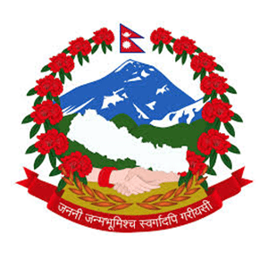 nepal-goverment